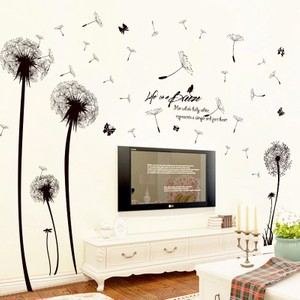 Black Romantic Dandelion Wall Decal
