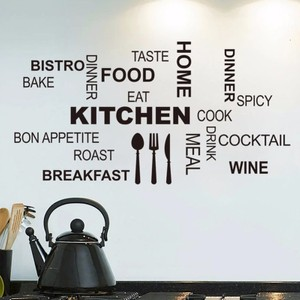 Kitchen Food Quote Wall Decal