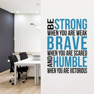 Strong Brave Humble Quote Wall Decal