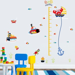 Submarine And Undersea Height Growth Chart Wall Decal