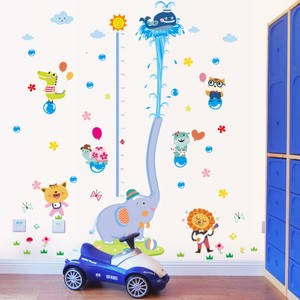 Elephant Fountain With Happy Animals Height Growth Chart Wall Decal