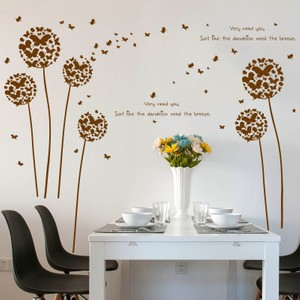 Brown Butterfly Dandelion Wall Decal