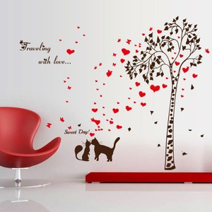 Sweet Brown Cat And Tree Wall Decal