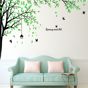 Extra Large Spring Green Tree Carved Wall Decal
