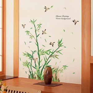 Chinese Green Bamboo Wall Decal