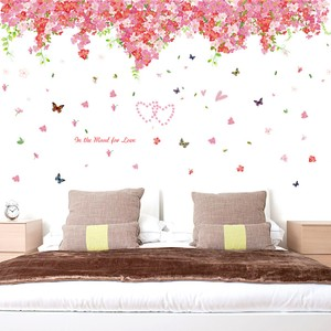 Romantic Pink Cherry Blossoms Love Wall Decal