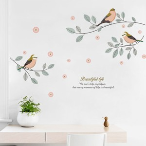 Colored Twigs Tree And Birds Wall Decal