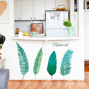 Four Green Leaves Wall Decal