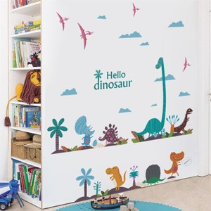 Hello Dinosaur World Wall Decal