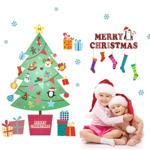 Merry Christmas Tree And Gift Wall Decal