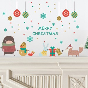 Merry Christmas Animals Gift Wall Decal