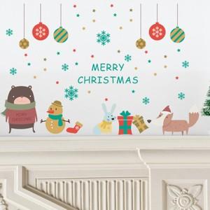 Merry Christmas Animals Gift Wall Decal