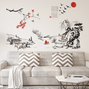 Chinese Landscape Drawing Natural Scenery Wall Decal