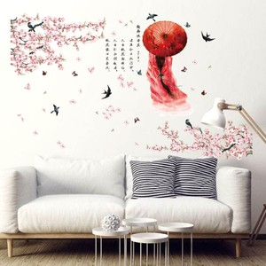 Chinese Peach Blossom Poem Painting Wall Decal