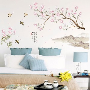 Chinese Peach Blossom Poem Landscape Painting Wall Decal