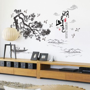 Chinese Landscape Painting Calligraphy Wall Decal
